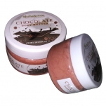 CHOCOLATE (Body Butter)