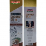 Exclusive Coconut Oil - 100ml