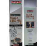 Exclusive Black Seed Oil - 100ml